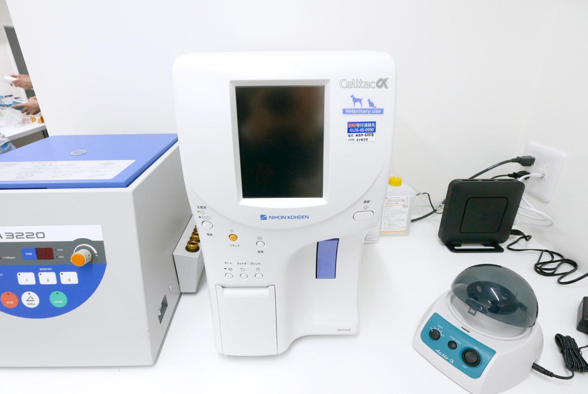 全自動血球計算器