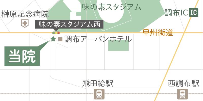 東京都調布市飛田給1丁目1-7 クリサンテーモ1F
